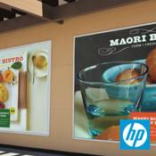 HP Permanent Gloss Adhesive Vinyl 4.8 mil